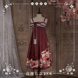 NyaNya Lolita Boutique ~Camellia Ballad High Waist Lolita JSK Long Version -Ready Made