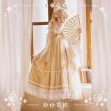 NyaNya Lolita Boutique ~Sakura In the Spring Lolita Overskirt -Ready Made