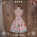 NyaNya Lolita Boutique ~Camellia Ballad JSK/Skirt -2 Wear Ways
