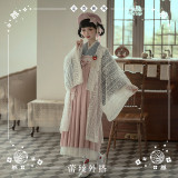 NyaNya Lolita Boutique ~Sakura In the Spring Lace Coat -Ready Made