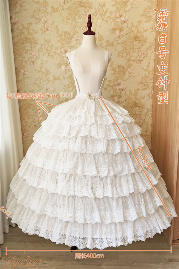 Forest Sugar Heavy Lace Lolita Petticoat -Pre-order