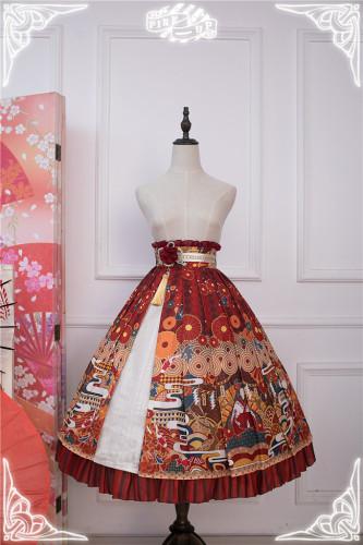 Pink Up ~Daimyojin Wa Lolita Skirt Long Version