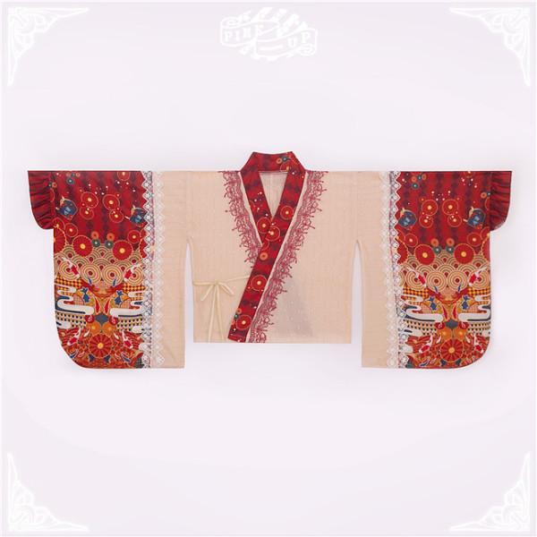 Pink Up ~Daimyojin Wa Lolita Coat