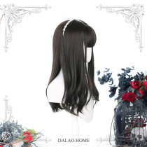 Dalao Home ~Chocolate liqueur Lolita Long Wigs