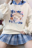 Milk Tea Sweet Loose Hoodie