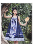 Ying Luo Fu~Unicorn~ Vintage High Waist Lolita JSK