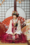 Hyakki Yak ~Qi Lolita Blouse (2 Wear Ways)-Ready Made