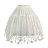 Star COS Lolita Petticoat Length Adjustable
