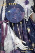 Ichigomikou ~Purple Delusion~ Lolita Accessories -Ready Made