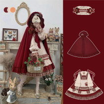 Annie Parcel ~Berry Maiden~Little Red Riding Hood Lolita Cape/Apron/ Accessories