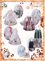 Pink Up ~Panda 4.0 ~Qi Lolita Series