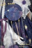 IchigoMikou ~Drizzle & Thin Clouds~ Lolita Accessories -Pre-order