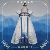 NyaNya Lolita Boutique ~Over the Sea the Moon Shines Bright Babydoll Style Qi Lolita OP -Pre-order