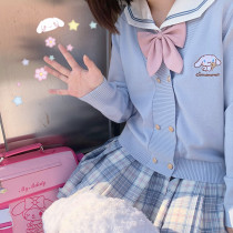 Double Line Buttons Long Sleeves Sweet Cardigan by Kyouko and Sanrio