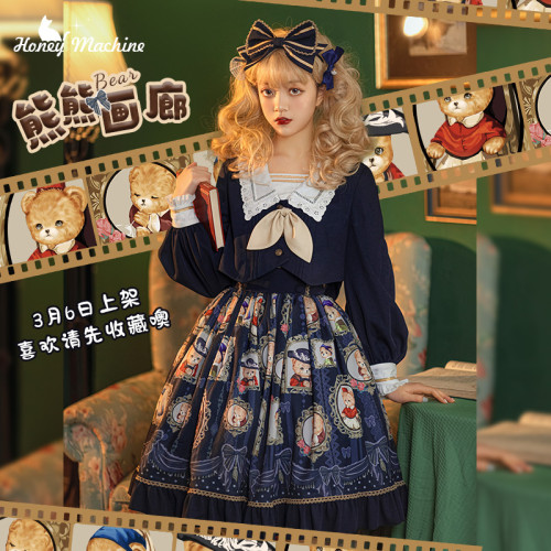 Bear Gallery Lolita Top + Skirt Set -Pre-order