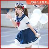 Maiden Singing Daily Wear High Waist Lolita Set
