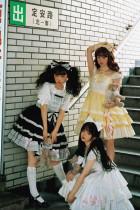 Magic Tea Party ~Daily Wear Lolita JSK -Pre-order