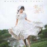 Magic Tea Party ~Nicole Rabbit Daily Wear Lolita JSK -Pre-order
