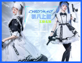 Lilith House ~Cyber Maid Maid Lolita Dresses Version II - Pre-order