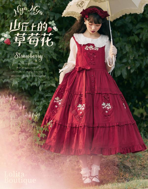 NyaNya Lolita ~Strawberry on the Hill Embroidery Lolita JSK/Blouse -Ready Made