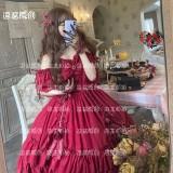 Piaget Rose Disney princess Classic Lolita OP