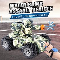 Water Bomb Battle Shooting RC Tank