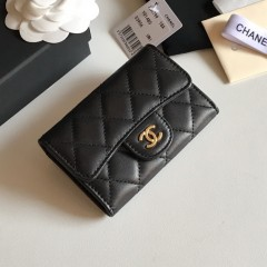 1:1 original leather Chanel wallet outlet 80799 00123 top quality