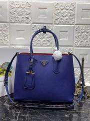 1:1 original leather Prada tote shoulder bag 1BG2775 00516 top quality