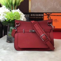 1:1 original leather Hermes jypsiere shoulder cross body bag for sale 00525 top quality