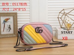 Cheap Gucci shoulder cross body bag for sale 00650 top quality