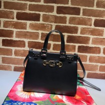 1:1 original leather Gucci tote bag with strap for sale #569712 00867 top quality