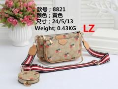 Cheap coach shoulder/cross body bag for sale 01411 good quality