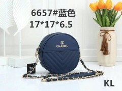 Cheap Chanel shoulder/cross body bag for sale 01419 good quality