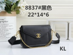 Cheap Chanel shoulder/cross body bag for sale 01421 good quality