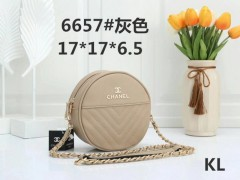 Cheap Chanel shoulder/cross body bag for sale 01420 good quality