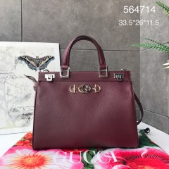 1:1 Original leather gucci tote bag with strap #564714 01735 top quality