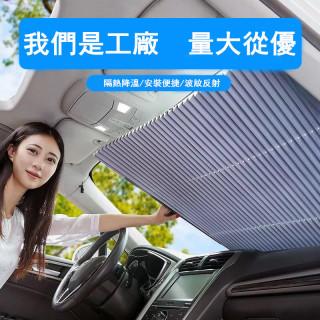 可自動伸縮汽車遮陽簾前檔車用遮陽板夏季降溫遮陽護車簾