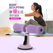【限時搶購】超好用的家用多功能健身輔助器