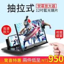 【手機秒變電影院】防輻射抗藍光,保護眼睛,手機屏幕放大5倍,追劇更盡興!可折疊設計,輕薄便攜,防滑矽膠墊,超高CP值!