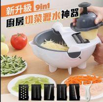 🍀九合一多功能 瀝水籃/切菜器~圓弧旋轉 輕鬆做菜 送10寸不鏽鋼打蛋器
