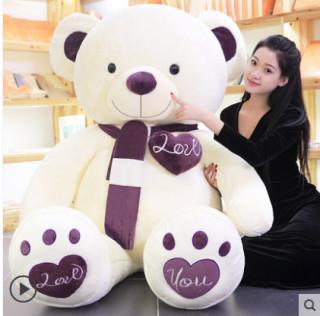 泰迪熊公仔布娃娃毛絨玩具熊大號熊貓玩偶可愛抱枕女生孩生日禮物