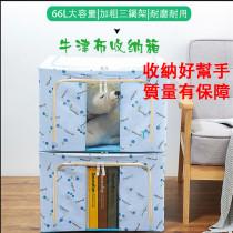 2020牛津折疊布藝可清洗收納箱學生宿舍整理盒衣服收納盒衣櫃儲物 (2只裝)