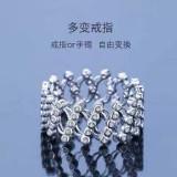 韓版韓國抖音網紅魔戒誇張跨境外貿時尚戒指可拉伸變形手鐲創意禮