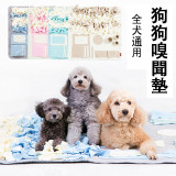 正貨出口韓國 寵物 嗅聞墊 遊戲墊 零食墊 狗 貓 零食 地墊 益智 遊戲 互動 減壓 抗憂鬱 防焦慮 玩具