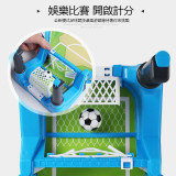 兒童桌上足球機臺桌面桌游足球玩具親子益智互動雙人對戰游戲男孩