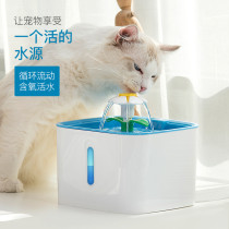 方形小花-寵物飲水機貓咪狗狗水盆活水循環電動喂水器噴泉飲水器