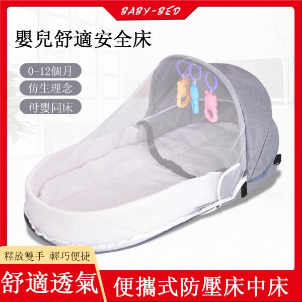 便捷式床中床可移動折疊嬰兒床多功能寶寶床防擠壓新生兒bb仿生床
