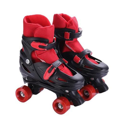 Best Cute Adjustable Kids Quad Roller Skates