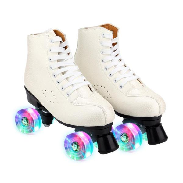 Youth Street Beige Women's Quad Roller Skates