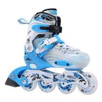 Children's Full Set Of Blue Inline Skates For Beginners